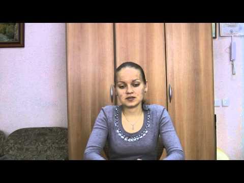 Семейный психолог видео отзывы