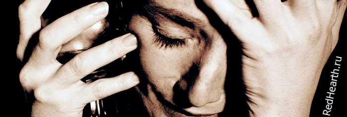 Причины и особенности женского алкоголизма